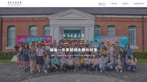 haoshi-featured-image