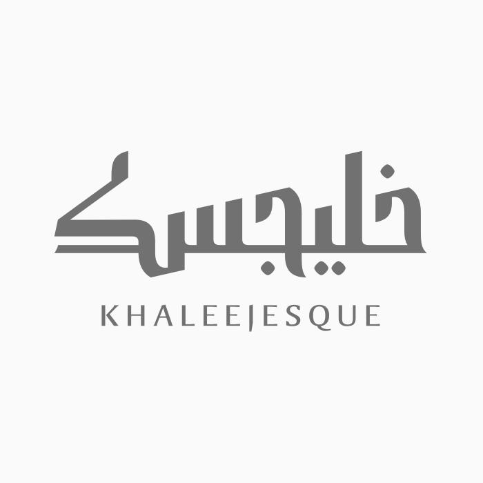 Khaleejesque