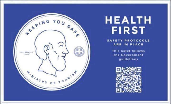 Health First