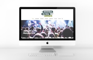 Website-Boerendag