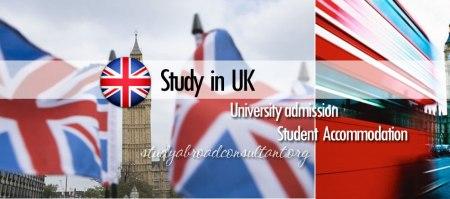study-uk