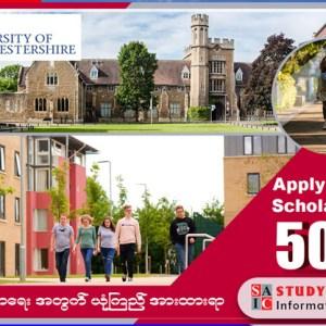Apply 50% Merit Scholarship for Master Program in the UK (Contact: 09 5151008, 09 420099997)