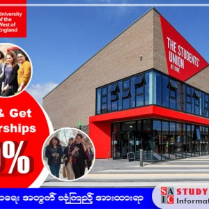 Get 50% Scholarship for Master Program (Contact: 09 5151008, 09 420099997)