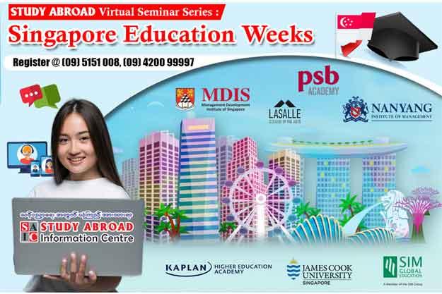 STUDY ABROAD Virtual Seminar Series: Singapore Education Week
