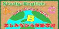 楽しみながら英語学習120-60