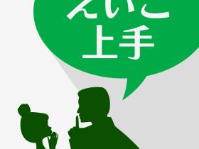 えいご上手 シリーズ - CAI MEDIA CO.,LTD.