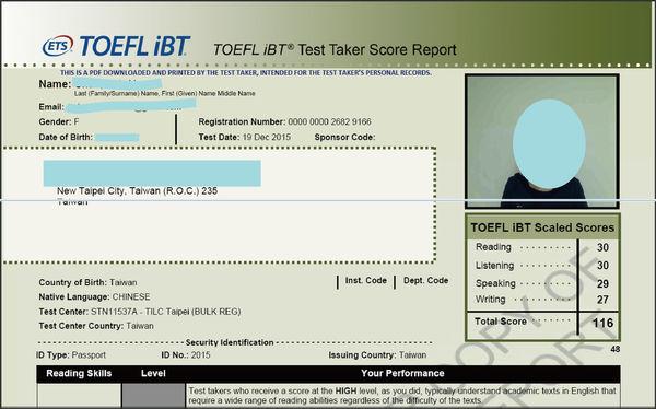 TOEFL-iBT托福116分準備心得&托福補習班推薦 - 我的托福成績單