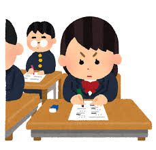 東京理科大受験スタート