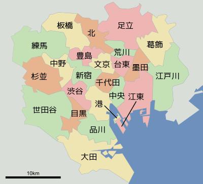 東京都の家庭教師