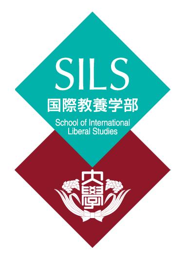 早稲田SILS国際教養学部ロゴ