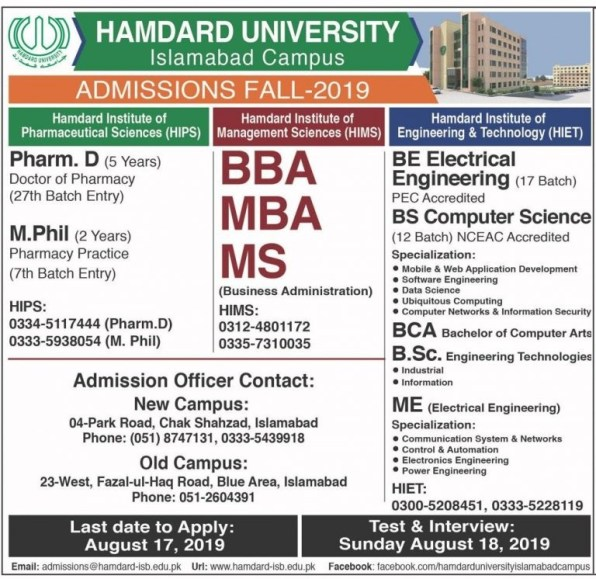 Hamdard University Islamabad Admission 2019 Apply Online Test Date