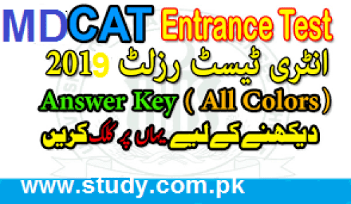 MDCAT Test 2019 Results Answer key and Merit List Download Online