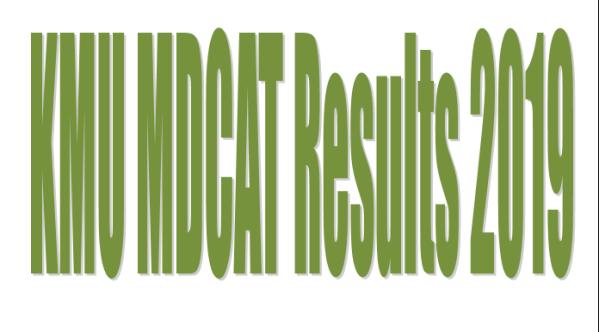 KMU MDCAT Entry test 2019 ETEA Results Answer Key Download