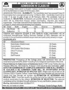 Cadet College Kohlu Admission 7th Class CTSP Test Roll No Slip 2021