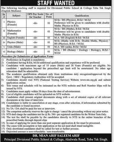DPS&C Toba Tek Singh NTS jobs 2021 Application Form Roll No Slips