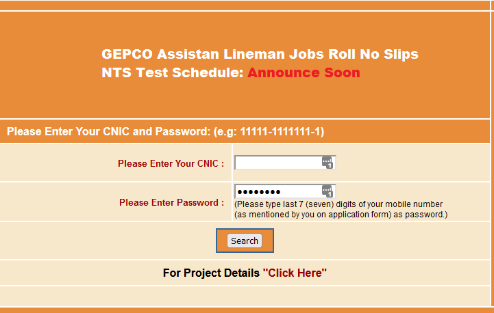 GEPCO Jobs ALM Test NTS Roll Number Slips 2021