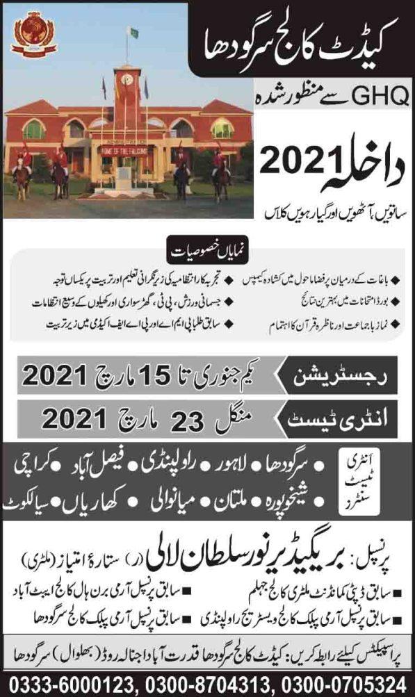 Cadet College Sargodha Admission 2021 Online Form Test Schedule
