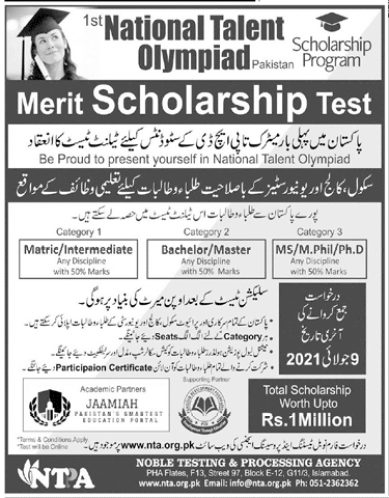 National Talent Olympiad Merit Scholarship 2021 NTA Application Forms Roll No Slips