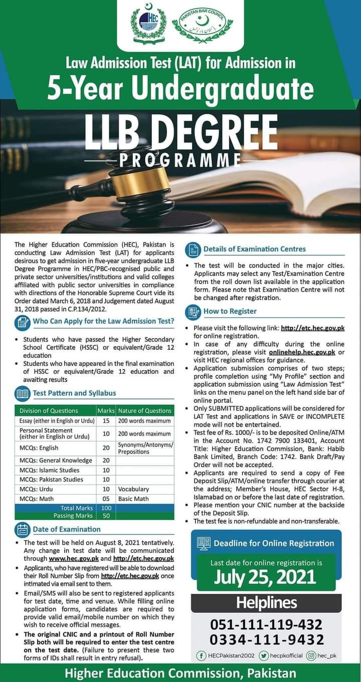HEC LLB Admission LAT Test 2021 Online Registration Roll number Slips