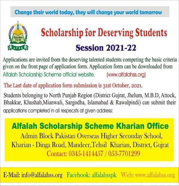 Alfalah Scholarship 2021 Online Application Form Download Eligibility Criteria