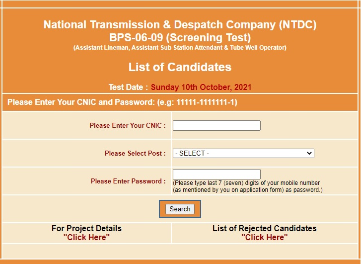 NTDC Jobs NTS Test Roll No Slip 2021 Download Online