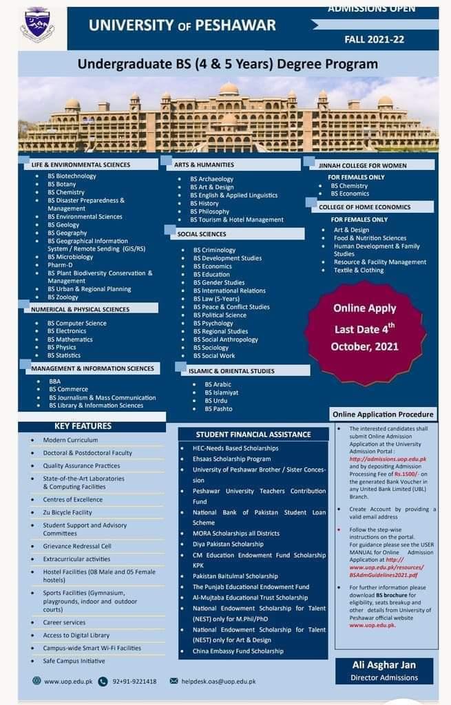UOP Undergraduate Admission 2021 Online Forms Last Date Test Schedule