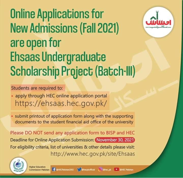 Ehsaas Undergraduate Scholarship Batch III