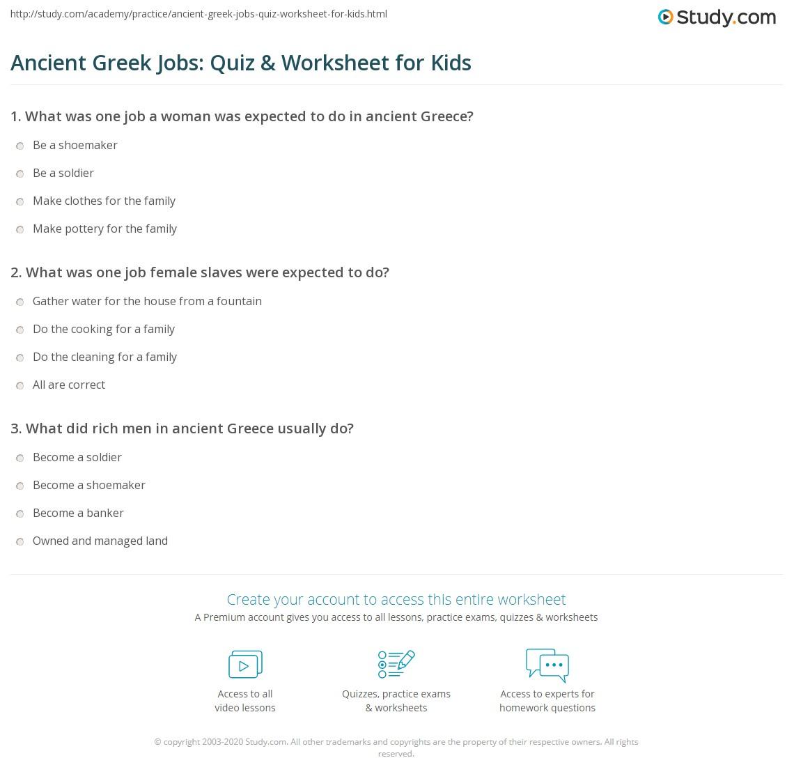 Ancient Greek Jobs Quiz Amp Worksheet For Kids