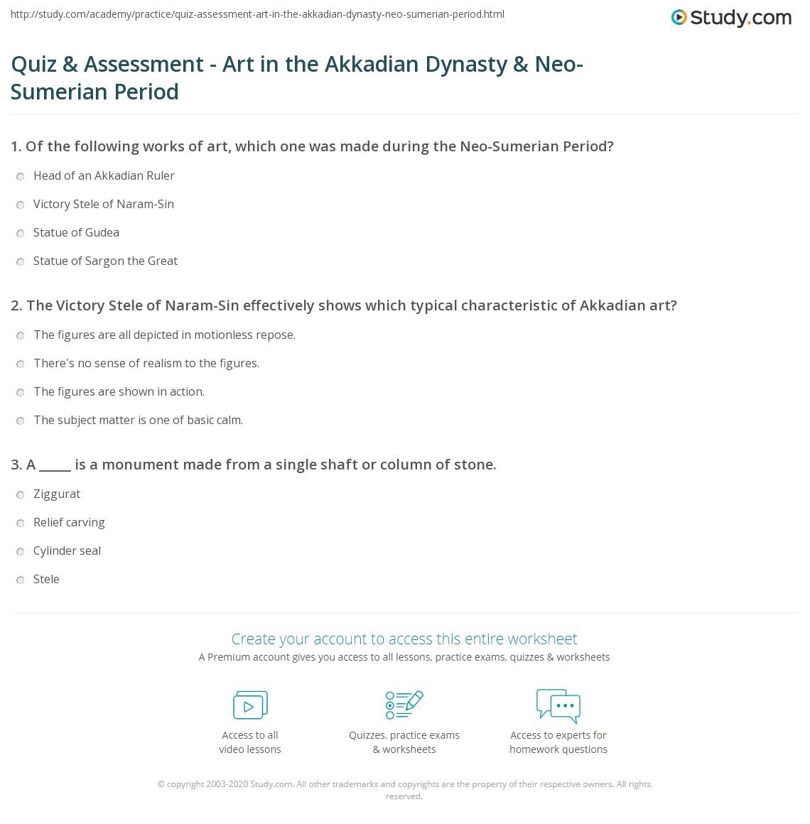 Quiz Amp Assessment