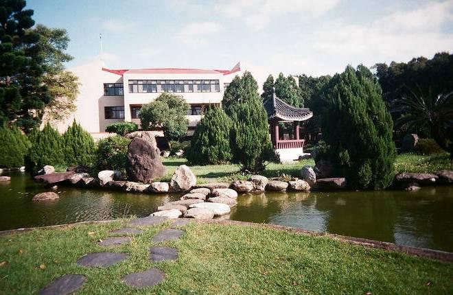 Государственный тайваньский педагогический университет