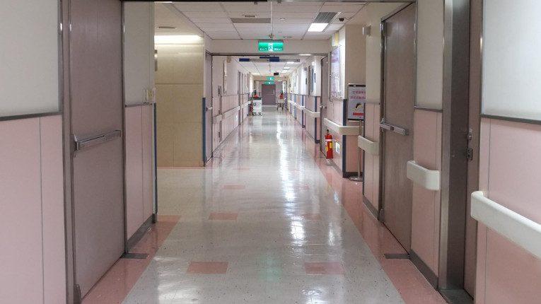 Китайский медицинский университет
