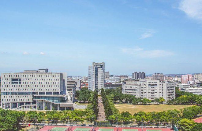 Университет Юаньчжи