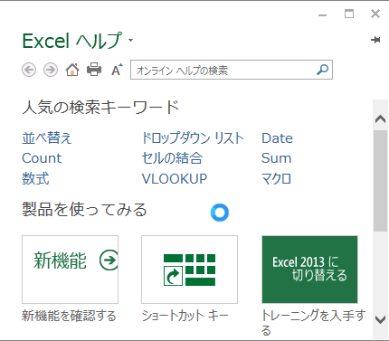 excel-beginner-shotcuts-01