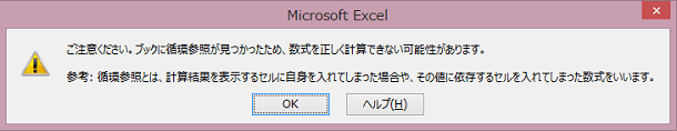 excel-offset-oyo02-06