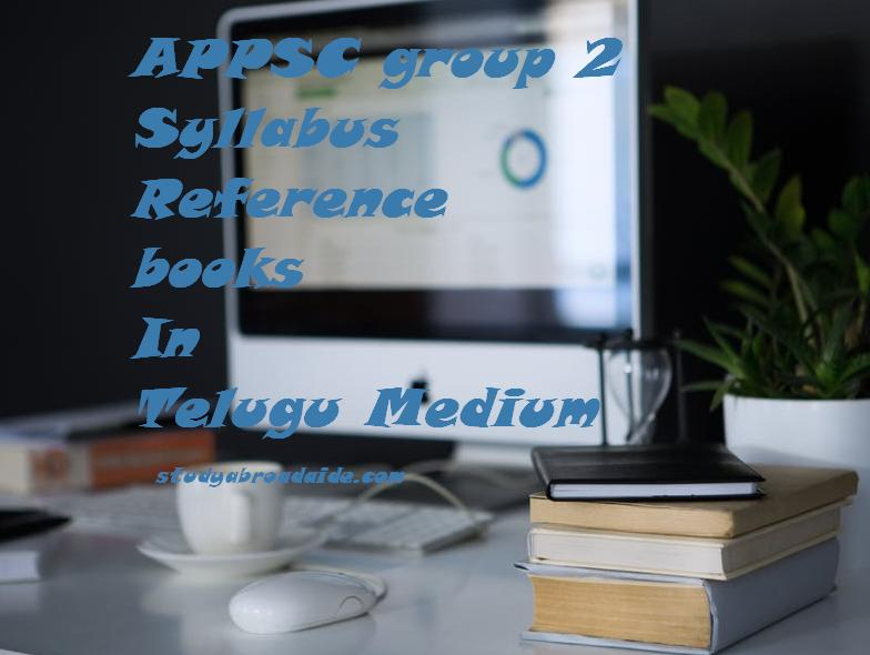 APPSC group 2 syllabus reference books in Telugu Medium