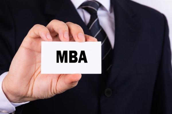 MBA non opus experientia,