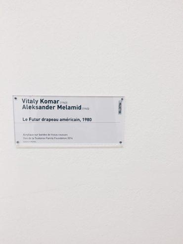 Pompidou, 18/01/017