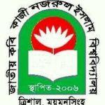 Jatiya Kabi Kazi Nazrul Islam University Admission Circular 2018-2019