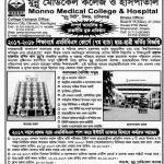 Monno Medical College and Hospital | MBBS Admission