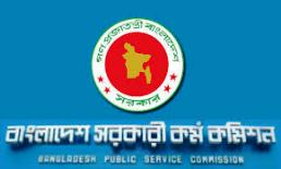40th BCS exam will be conducted in April 2019