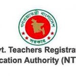 14th Teacher's Registration Examination Result Published