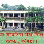 Adda Umedia High School, Barura, Comilla, Bangladesh