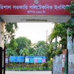 List of Govt Polytechnic Institutes in Barisal Division, Bangladesh