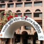Govt Polytechnic Institutes in Khulna Division, Bangladesh