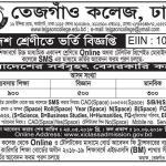 Tejgaon College, Dhaka, Admission