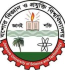 JUST Admission Test Circular 2018-19 | www.just.edu.bd