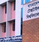 Public University Admission