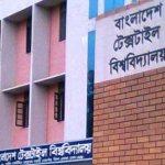 Bangladesh University of Textiles (BUTEX) Admission Notice 2018-2018