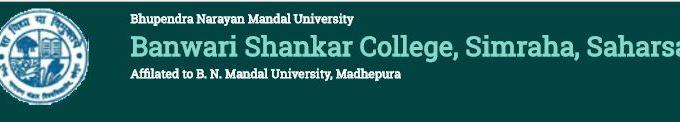 Banwari Shankar College