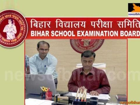 BIhar Board